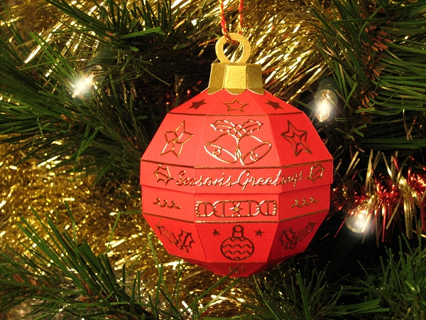 Card Craft / Card Making Templates - Christmas Bauble